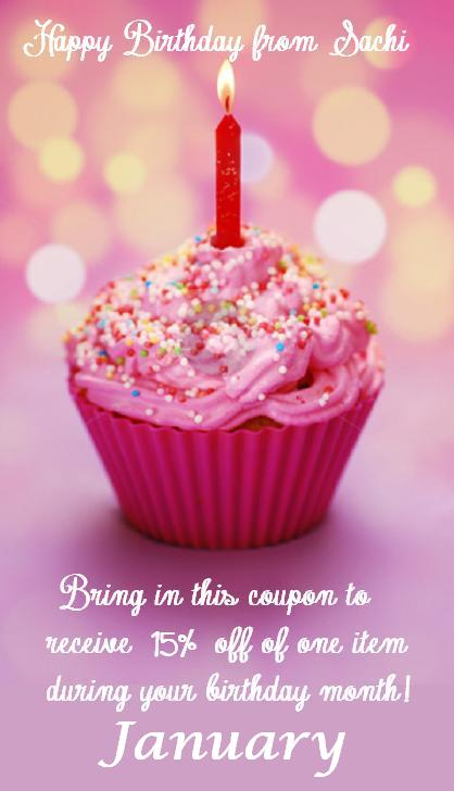 pink cupcake coupon january
